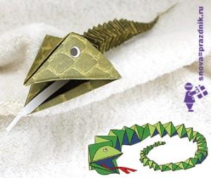 Как из бумаги сделать червяка